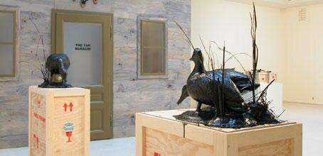 """Kunst von heute: """"The Tar Museum"""", 2006 von Marc Dion"""