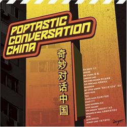 """DEutsche bands singen auf Chinesisch: """"Poptastic Conversations China"""""""