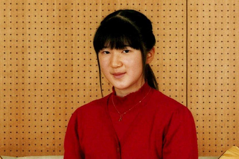 Prinzessin Aiko