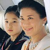 Prinzessin Aiko, Prinzessin Masako