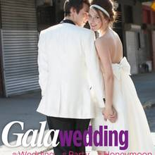 Gala Wedding Soundtrack