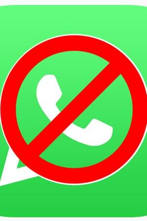 WhatsApp: Störung bei WhatsApp