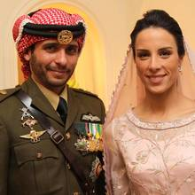 Prinz Hamzah bin Al Hussein, Prinzessin Basma Hamzah