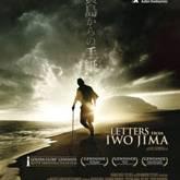 "Oscar-Anwärter ""Letters from Iwo Jima"""