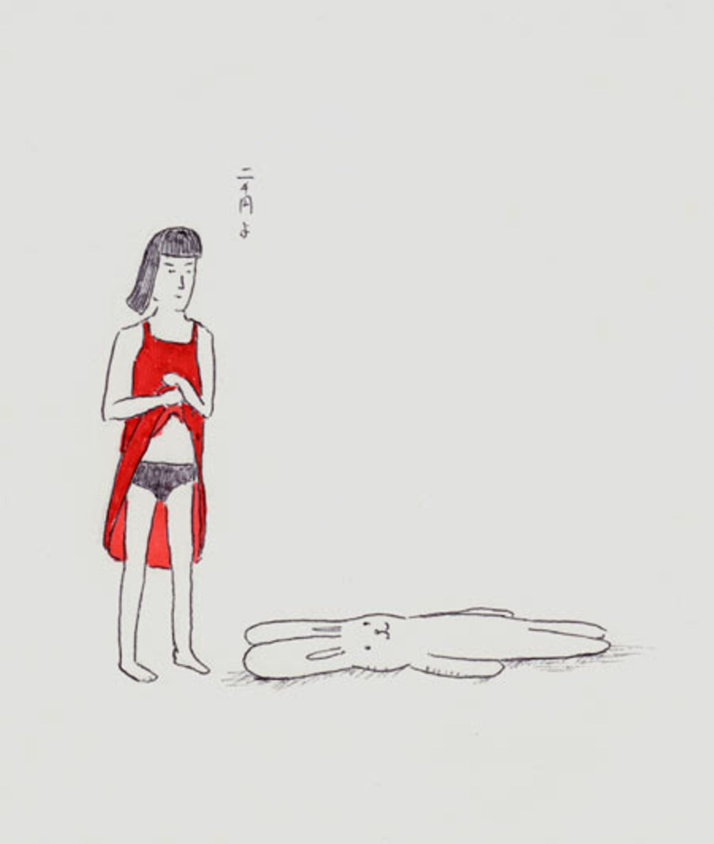 Atsushi Kaga - Twenty Euro, please - 2006