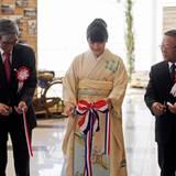 9. September 2016  Prinzessin Mako ist auf Solotour in Paraguay, wo der 80. Jahrestag der japanischen Immigration gefeiert wird.