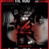 """Gaspar Noe: """"Enter the Void"""""""