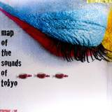 """Isabel Coixet: """"The Map of Sounds of Tokyo"""""""