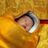 19. Februar 2016  Das ist der noch namenlose Kronprinz von Bhutan.