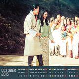 Auf diesem BIld, das im Oktober 2011 aufgenommen wurde, nehmen die Majestäten Jigme und Jetsun am Tag nach ihrer Hochzeit Glückwünsche des Volkes in Thimpu entgegen.