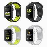 Weihnachten 2016: Der perfekte Laufpartner fürs Handgelenk: Die Apple Watch Nike+ mit integriertem GPS zeichnet Geschwindigkeit, Distanz und Route auf. Circa 419 Euro.