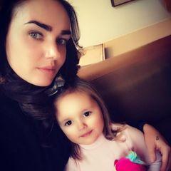 Tamara Ecclestone und Töchterchen Sophia sind unzertrennlich. Das weiß auch Papa Jay Rutland und hat seiner Frau zu Weihnachten ein tolles Geschenk gemacht...
