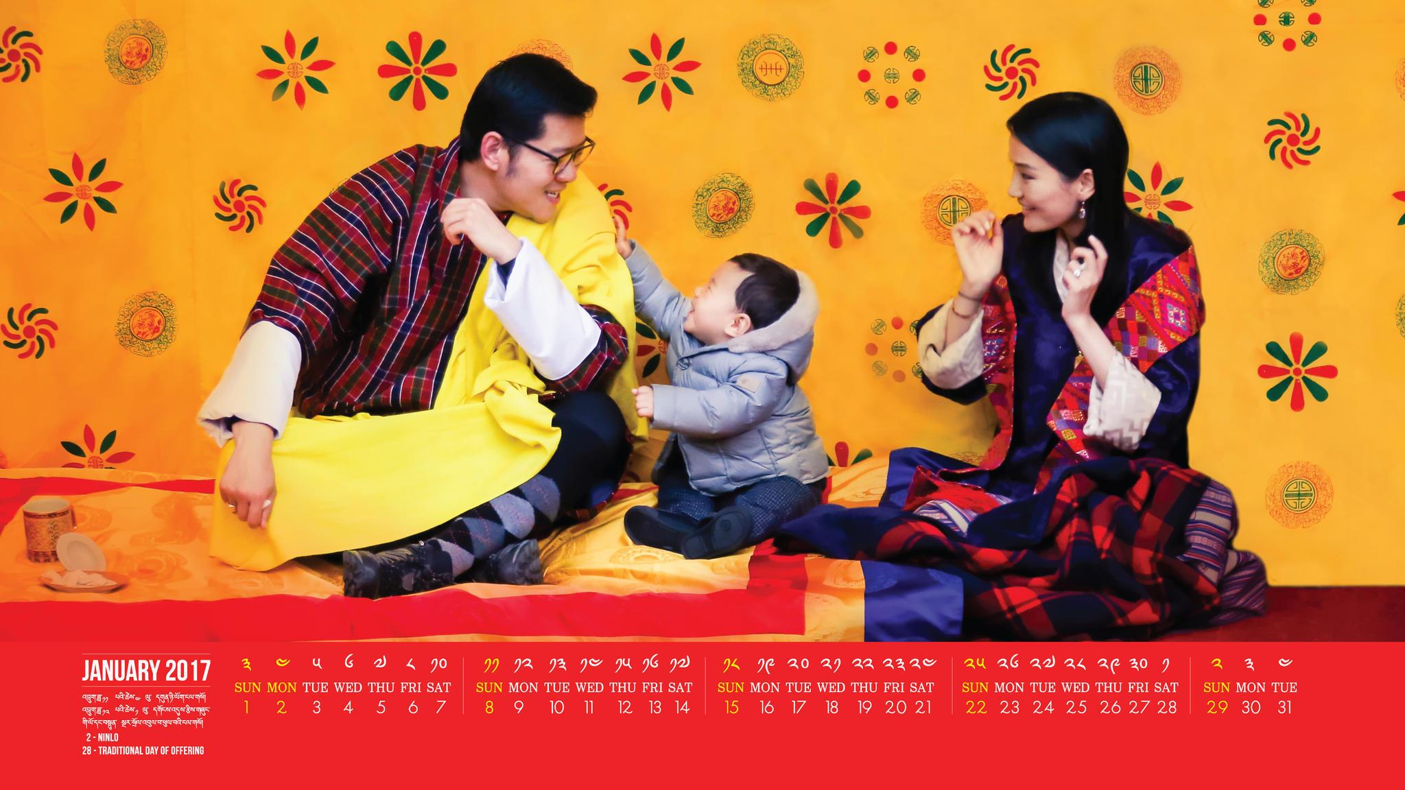 Königshaus Bhutan Das Leben von Jigme und Jetsun  S 5