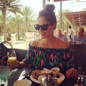 14. März 2017  Orientalisches Märchenland: Nazan Eckes verbringt mit ihrer Familie entspannte Tage in Oman. Die Moderatorin strahlt über das ganze Gesicht.