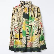 Urban Jungle Dieses tolle Statement-Piece sorgt nicht nur für den Wow-Effekt beim Outfit, es ist auch eine großartige Investion. Schluppenbluse mit Graffiti-Print aus Seide von Luisa Cerano, ca. 350 Euro