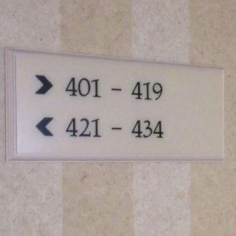 Zimmer 420