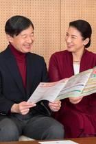 5. Dezember 2017  Prinz Naruhito und Prinzessin Masako studieren gut gelaunt eine Broschüre.