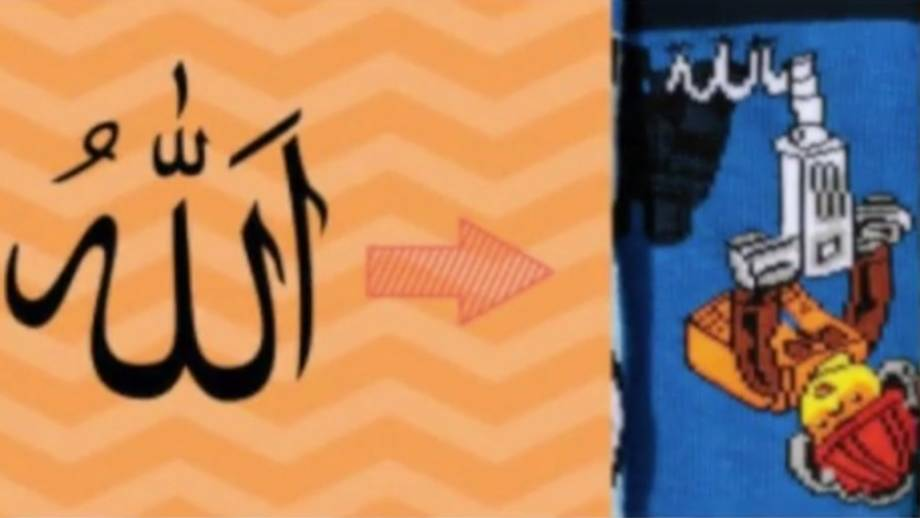 Wegen Ähnlichkeit zu Allah: H&M ruft Kindersocken zurück