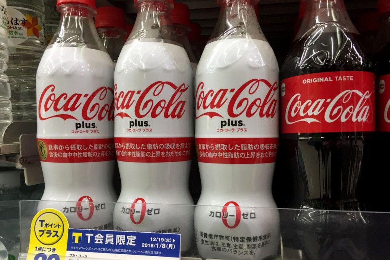 In Japan gibt es bereits die Coca Cola Plus.
