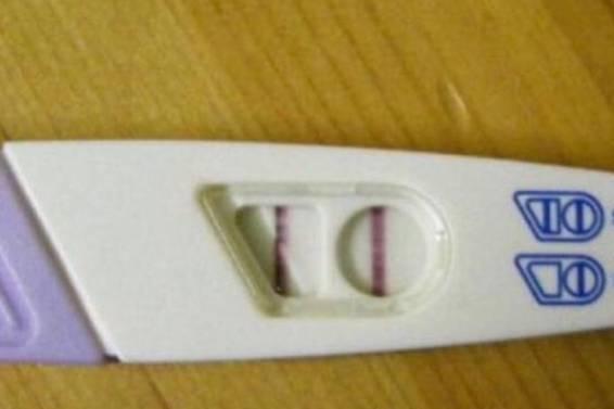 Der angeblich positive Schwangerschaftstest von Jessica Paszka