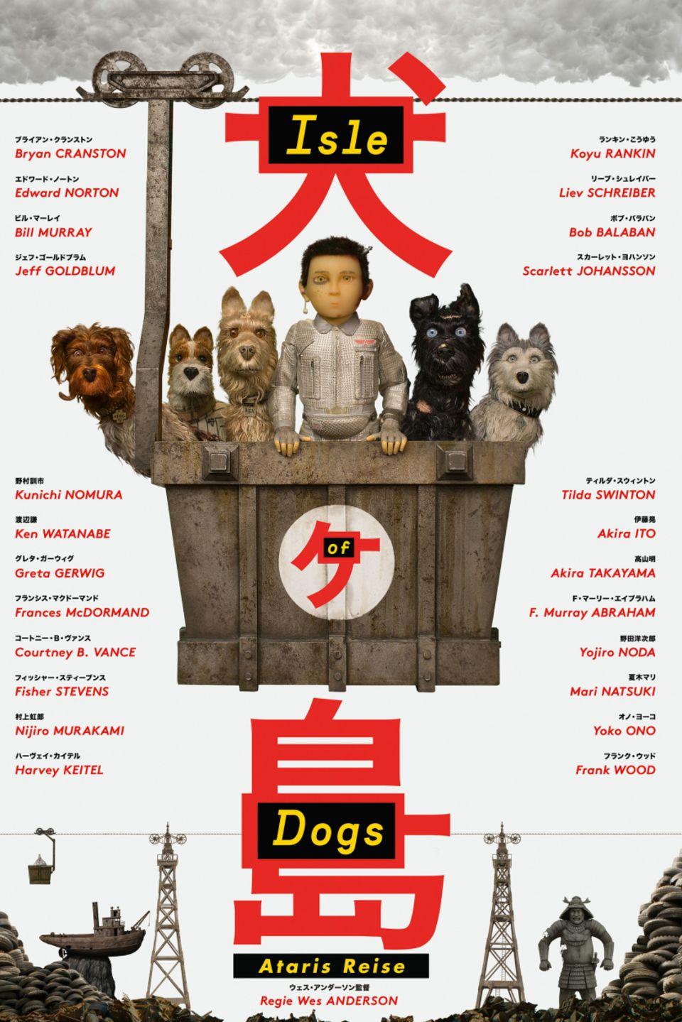 "Poster zu ""Isle of Dogs"""