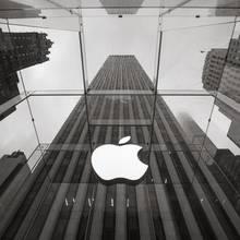 Der Apple-Store in New York.