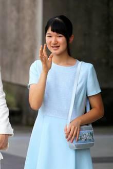 Prinz Naruhito, Prinzessin Masako, Prinzessin Aiko