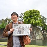 Die Abdankung Akihitos bestimmt auch die Schlagzeilen der Tageszeitungen.