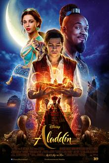 """Aladdin"" mit Naomi Scott, Mena Massoud und Will Smith"