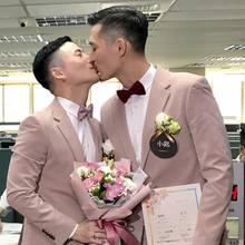 "Die ersten homosexuellen Paare sagen ""Ja"" in Taiwan"