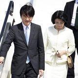 2. Juli 2019  Nach ihrem viertägigen Besuch in Polen reisen Prinz Fumihito und Prinzessin Kiko weiter nach Finnland.