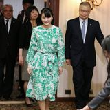 "11. Juli 2019  Prinzessin Mako trifft in Lima Freiwillige der ""Japan International Cooperation Agency""."
