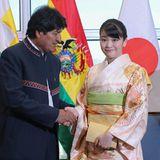15. Juli 2019  Prinzessin Mako wird vom bolivianischen Präsidenten Evo Morales begrüßt.