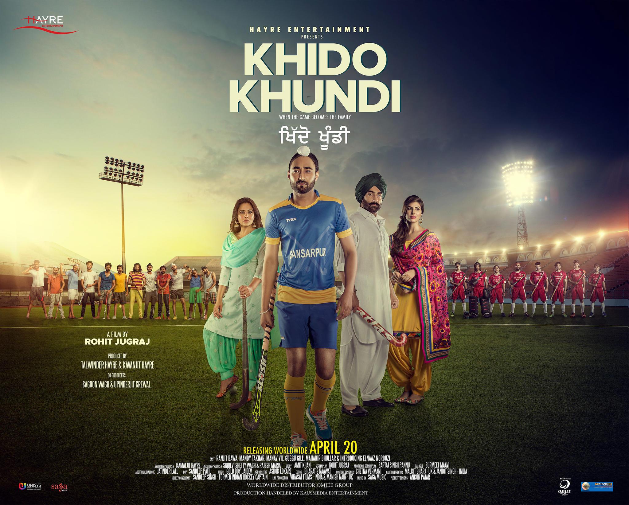 "Das Plakat zum Flim ""Khido Khundi"""