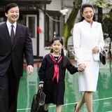 Prinzessin Aiko wird 2008 in Tokio eingeschult. Ihre Eltern Kronprinz Naruhito und Kronprinzessin Masako begleiten ihre Tochter zum Schulstart natürlich