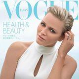 2013: Fürstin Charlène von Monaco ließ sich im Jahr 2013 für die japanische Vogue ablichten.