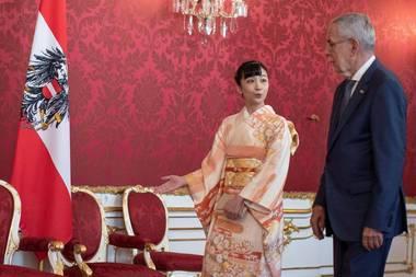 16. September 2019  Prinzessin Kako ist nach Wien gereist, um Japans diplomatische Beziehungen zu Österreich zu würdigen. Auch ein Besuch beim österreichischen Bundespräsidenten Alexander Van der Bellen steht auf dem Programm.