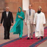 17. Oktober | 4. Tag  Der Herzog und die Herzogin von Cambridge besuchen eine der größten Moscheen der Welt , die Badshahi-Moschee. Vor fast30 Jahre war bereits Prinzessin Diana hierhin gereist.