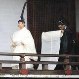 """Kaiser Naruhito ist auf dem Weg zur """"Sokuirei-Tojitsu-Kashikodokoro-Omae-no-Gi""""-Zeremonie. Es ist der zweite Teil der insgesamt dreiteiligen Inthronisierung."""