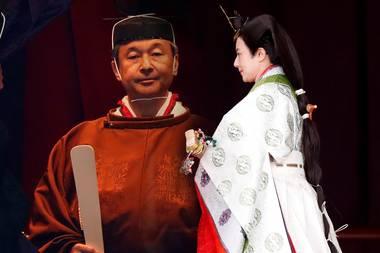 Am 22. und 23. Oktober 2019 findet die offizielle Krönungszeremonie für Kaiser Naruhito undKaiserin Masako statt.