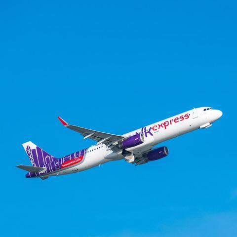 Hong Kong Express-Passagierin zu Schwangerschaftstest gezwungen (Symbolbild)