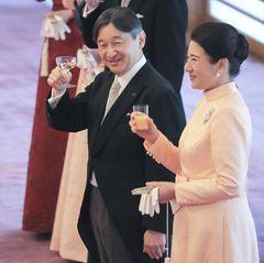 Kaiser Naruhito feiert 60. Geburtstag